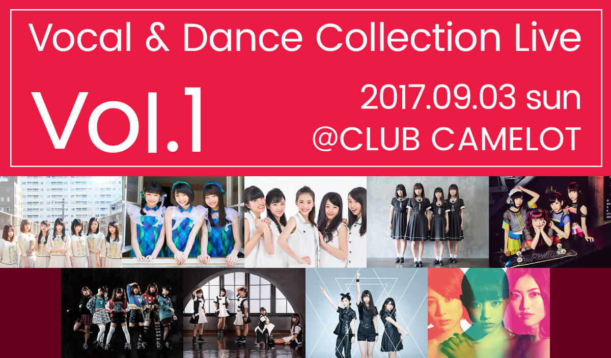 Vocal & Dance Collection Vol.1