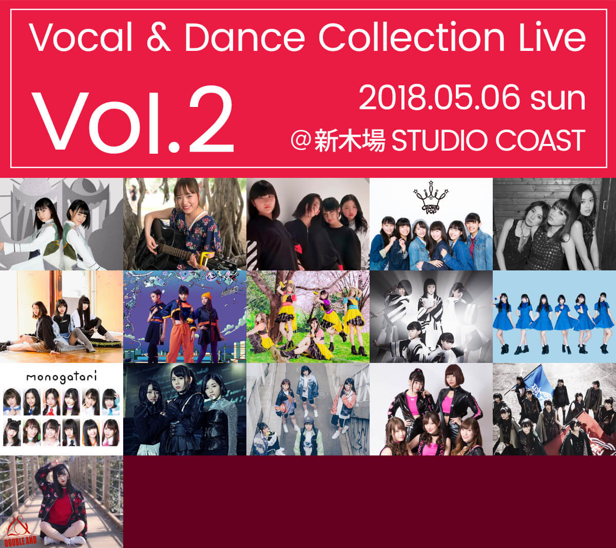Vocal & Dance Collection Vol.2