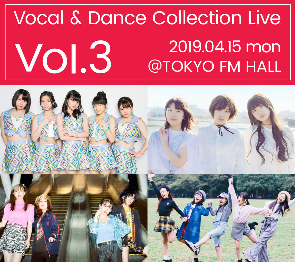 Vocal & Dance Collection Live Vol.3